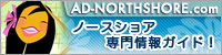 adn-banner.jpg